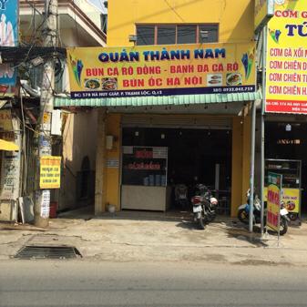 Quán Thành Nam